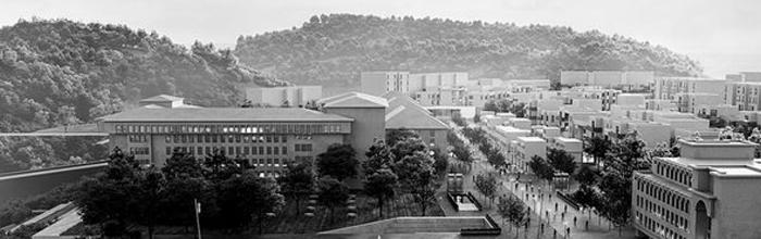İnönü Üniversitesi, Planlama - Tasarım Üzerine